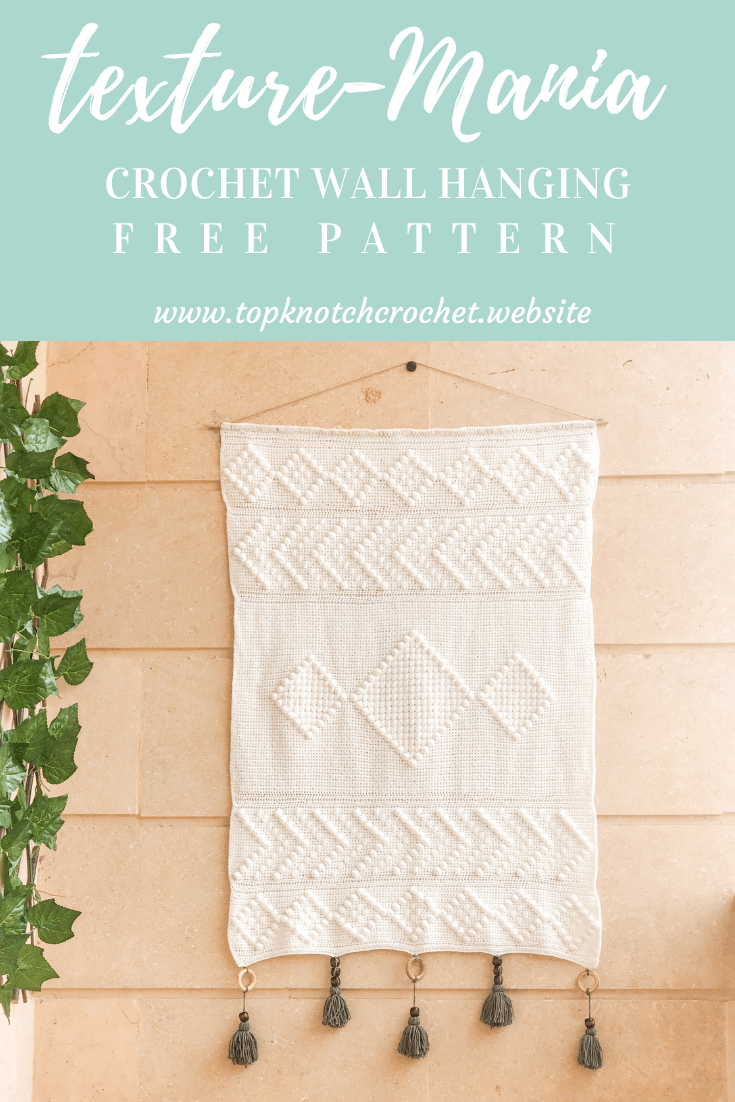 Read more about the article Textured crochet wall hanging- Free crochet pattern